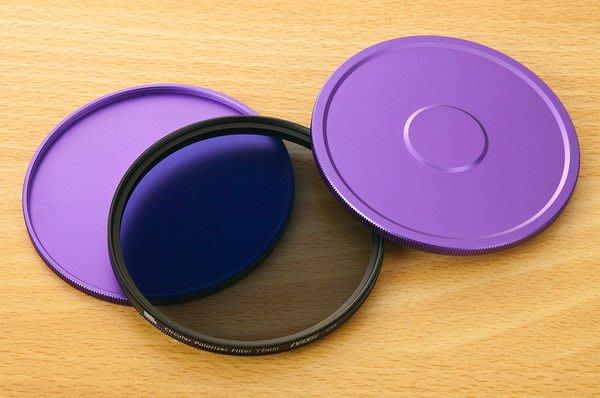 呈現攝影-品色 CPL偏光鏡 偏振鏡 77mm MC雙面多層鍍膜 超硬航空鋁框 送鋁收納盒 B+W 大三元