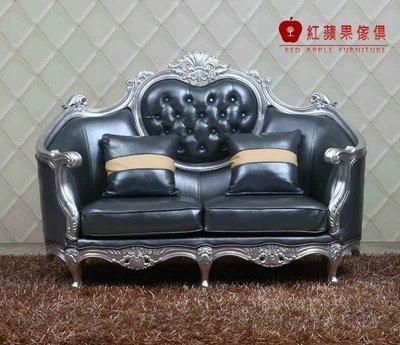[紅蘋果傢俱] HS-01033 新古典 沙發組 皮沙發 實木雕刻 高檔 歐式 實體賣場