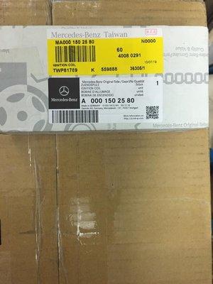 【88機油】BENZ 原廠 A0001502580 考耳 M271 CGI 引擎,W204,W211,原廠貨