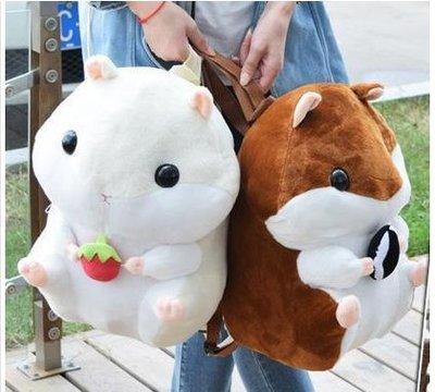 Ofat 萌萌倉鼠背包 包包 松鼠後背包 生日禮物 兒童禮物 交換禮物【BG18】