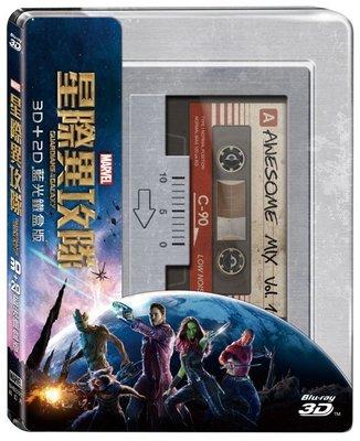 (全新未拆封)星際異攻隊 3D+2D 雙碟限量鐵盒版 藍光BD(得利公司貨)