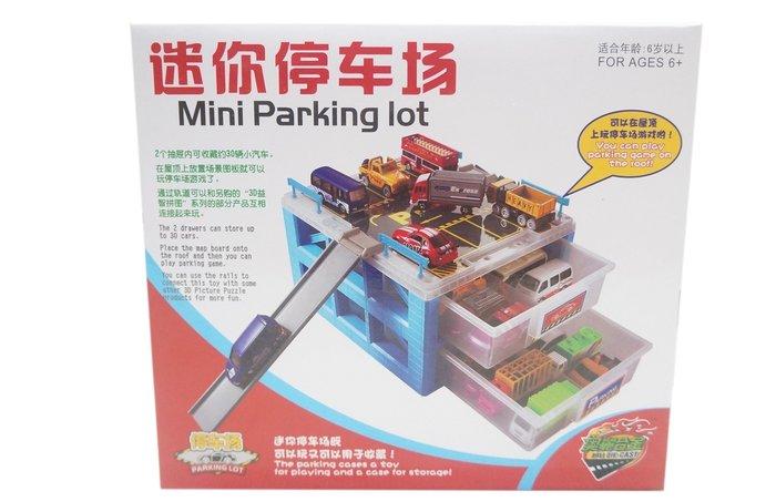 佳佳玩具 -----  迷你停車場 車子 小汽車 合金車 收納箱 TOMY 式抽屜收納盒  【CF136801】
