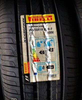 倍耐力失壓胎 255/55/18 verdi as 耐磨TW400 ;歐制6500/顆