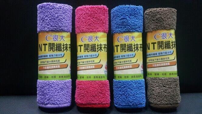 『牛牛生活百貨』C很大NT開纖抹布 30x30cm 100%極超細纖維
