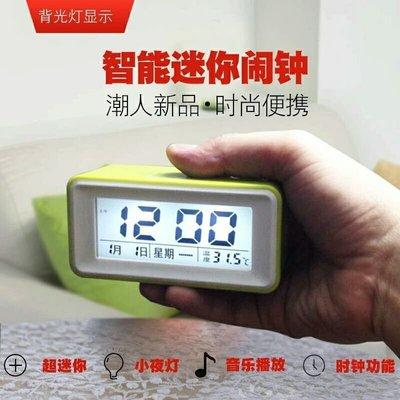 【916T】中文語音報時觸控燈+LED冷光報時鐘 創意溫度 鬧鐘 新台幣:198元
