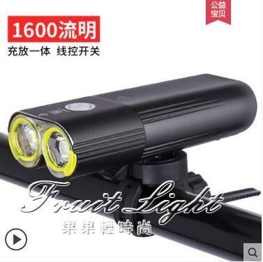 騎行燈 WHEELUP自行車燈車前燈夜騎強光山地車充電手電筒騎行裝備配件燈