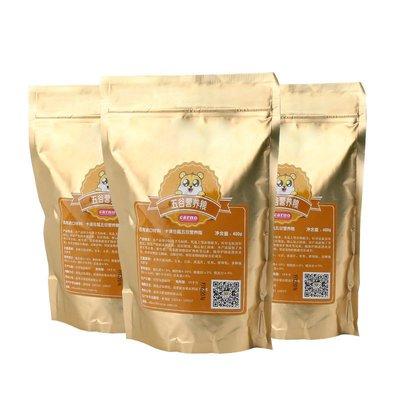 倉鼠糧食主糧用品營養五谷糧飼料食物面包蟲自配糧400g