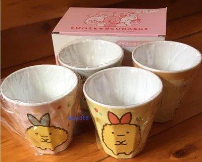 日本San-x角落生物美皿杯4點入入組[ 新年快樂出清大特價 ]