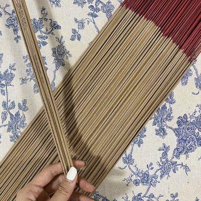 【佛讚嘆】傳統一斤 新山檀香 粗支 單售 可十斤批發 新山 檀香 台灣製造