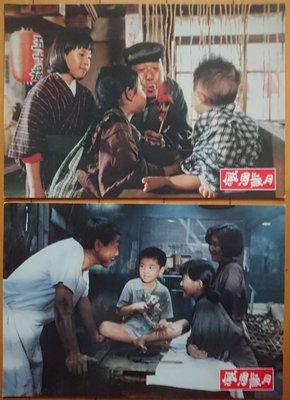 感恩歲月 - 午馬、馬景濤、石雋 - 台灣原版電影劇照2張 (1989年)