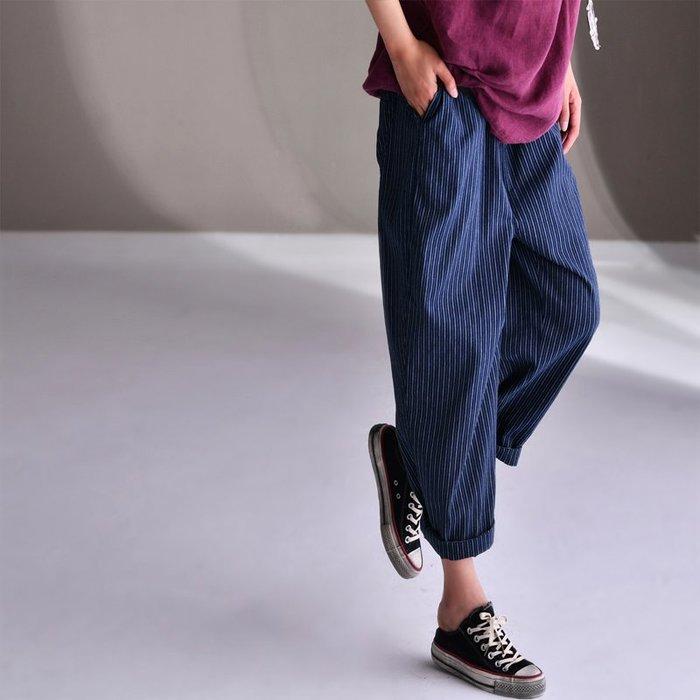 CHIC U 都市文藝復古藍白條紋哈倫褲寬松顯瘦棉麻松緊腰休閑褲子女夏