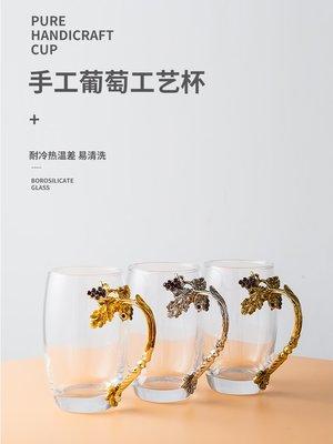 水杯 保溫杯歐式無鉛水杯家用創意復古葡萄玻璃酒具水晶玻璃杯子水杯啤酒杯套