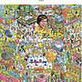 ღ 粉紅象 ღ【現貨送贈品】韓綜《無限挑戰》2014片限量版紀念拼圖【735 x 510 mm】