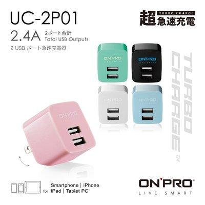 【ONPRO】UC-2P01 USB ...