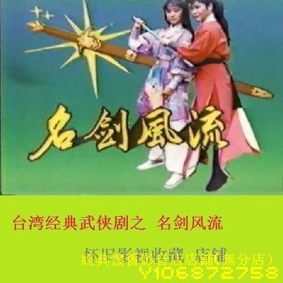 5DVD收藏1984國語【 人之初】胡佩蓮,蕭大陸,林在培