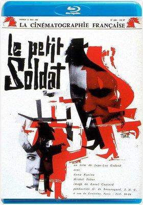 【藍光影片】小兵 / 過河卒 The Little Soldier (1963)