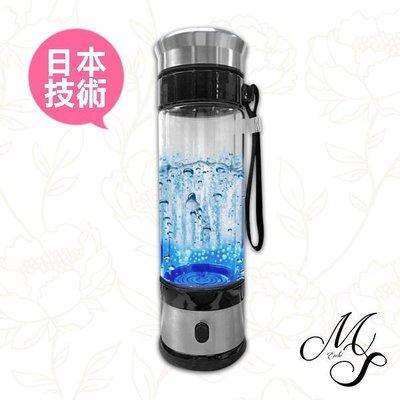 日本熱銷 水素水機能生成杯 350ml【Miss.Sugar】【K4002427】