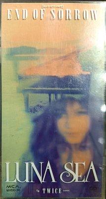 LUNA SEA 月之海 - END OF SORROW - 1996年 日本盤 3吋單曲版 碟片近新 - 301元起標