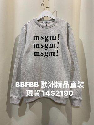 [ 5折現貨14y ] MSGM 衛衣 其他尺寸請留言確認