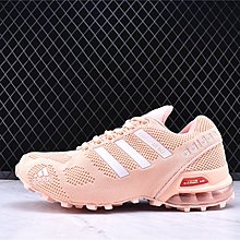 D-BOX  Adidas aero bounce 透氣 耐磨 防滑 氣墊 粉橘色 女款 慢跑鞋