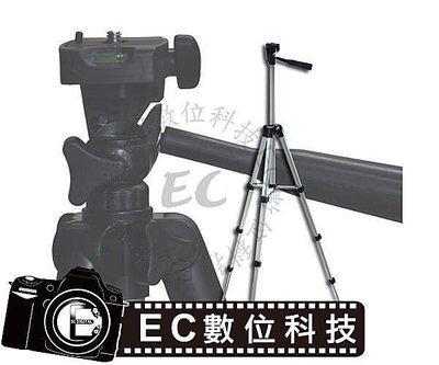 【EC數位】相機 攝影機專用 C6 TW-3110A 多功能三腳架 可翻轉雲台 伸縮四段腳架 專用背袋