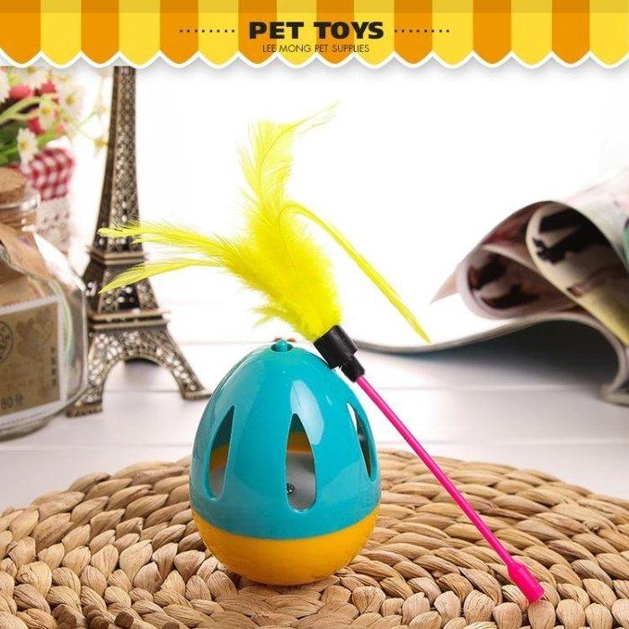 貓玩具不倒翁貓咪用品逗貓棒羽毛寵物貓用品貓貓玩具貓咪玩具