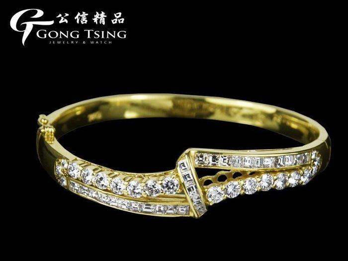 【公信精品】鑽石手鐲 共約3.59克拉 黃K金天然鑽手鐲 鑽手環