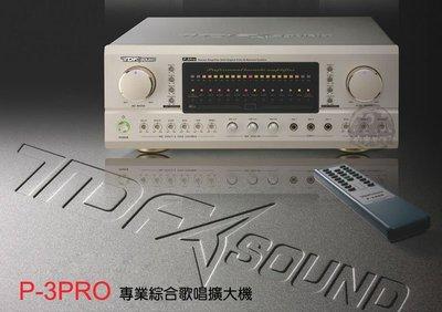 高傳真音響【 TDF P-3PRO 】專業綜合歌唱擴大機,卡拉OK,擴大機,歌唱,視聽室