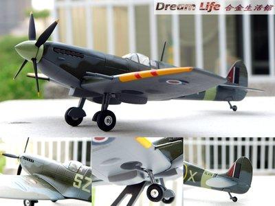 【Witty 精品】1/72 Spitfire MK.V 『噴火式』戰鬥/偵察機~全新現貨特惠價!~