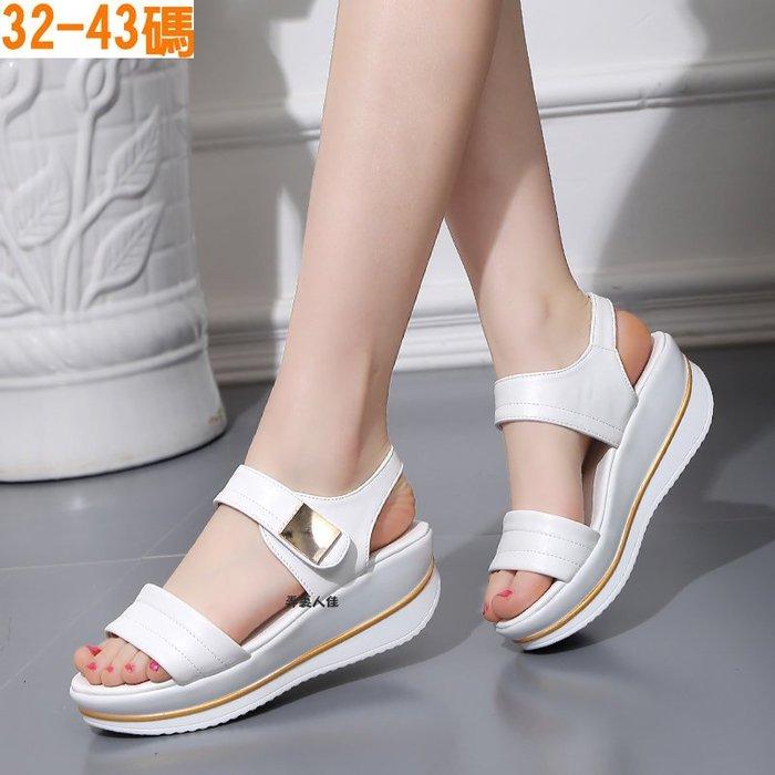 *☆╮弄裏人佳 大尺碼鞋店~32-43 韓版 清新簡約 魔鬼貼 金屬方扣裝飾 厚底鬆糕搖搖鞋 涼鞋 YZ16 十色