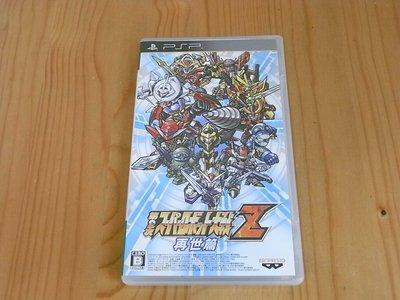 【小蕙館】PSP~ 第2次超級機器人大戰Z  再世篇 (純日版)