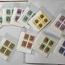 二輪生肖郵票(鼠-豬) 鼠右上角六方連帶色標其餘11組均左下角四方連 12全 共50套