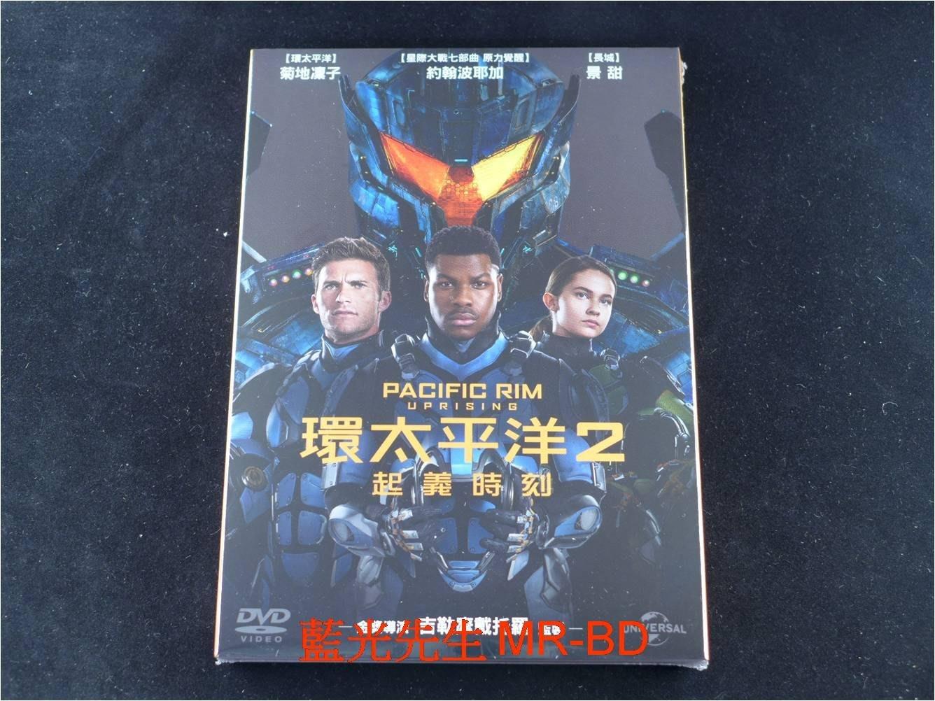 [DVD] - 環太平洋2:起義時刻 Pacific Rim : Uprising ( 傳訊公司貨 )