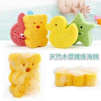 卡通動物造型海綿寶寶沐浴棉嬰兒洗澡海綿...