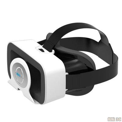 『起點3c館』4代vr眼鏡成人眼睛影院手機專用3d虛擬現實遊戲頭盔頭戴式一體機