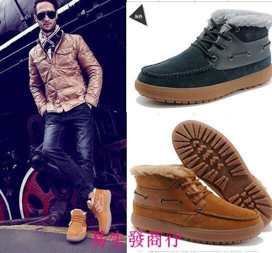 【易生發商行】靜熙男士靴子短靴男靴子時尚韓版潮流棉靴保暖加絨雪地靴男F5983