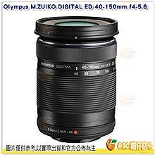 Olympus M.ZUIKO DIGITAL ED 40-150mm f4-5.6 R 黑色 平行輸入一年保固