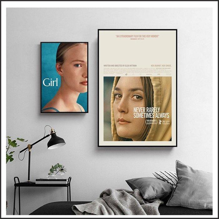 從不,很少,有時,總是 迷雁返家路 青春未知數 芭蕾少女夢 掛畫 @Movie PoP 賣場多款海報~