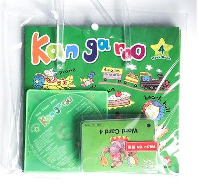 Kangaroo 4 信誼出版 兒童圖書繪本叢書籍