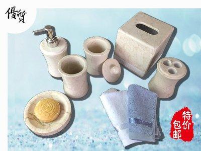 天然大理石衛浴五件套装浴室用品乳液皂棉簽盒壓瓶酒店工廠MB_002腰身款