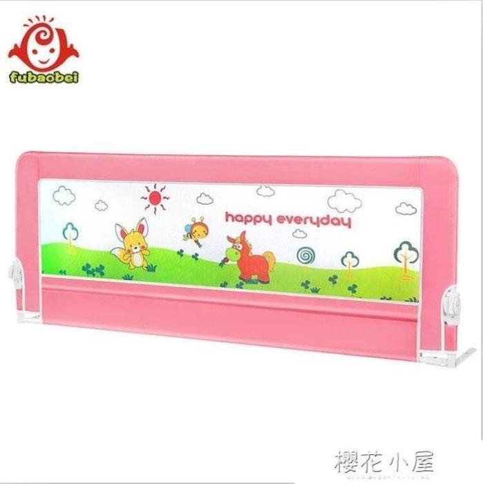 床護欄床圍欄大床1.8-2米嬰兒防摔欄桿寶寶護欄床邊二桿擋板通用