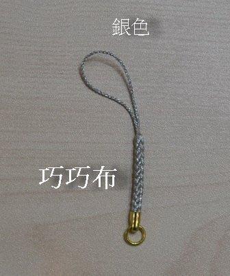 *巧巧布拼布屋*日本進口~紅色.銀色.金色 編織手機吊飾專用DIY材料 / 馬卡龍吊飾