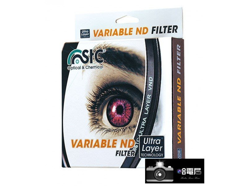 蘆洲(哈電屋)STC UltraLayer VND77mm可調式減光鏡ND2~1024或ND16~4096 保固18個月