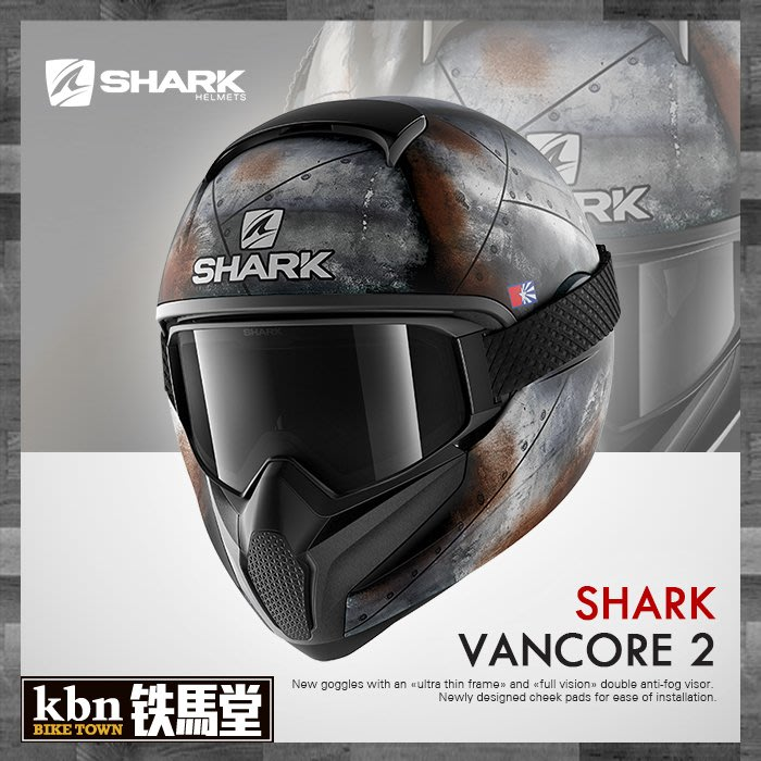 ☆KBN☆鐵馬堂 法國 SHARK VANCORE 2 全罩 安全帽 山車帽 越野帽 風鏡 新 Anthracite 黑
