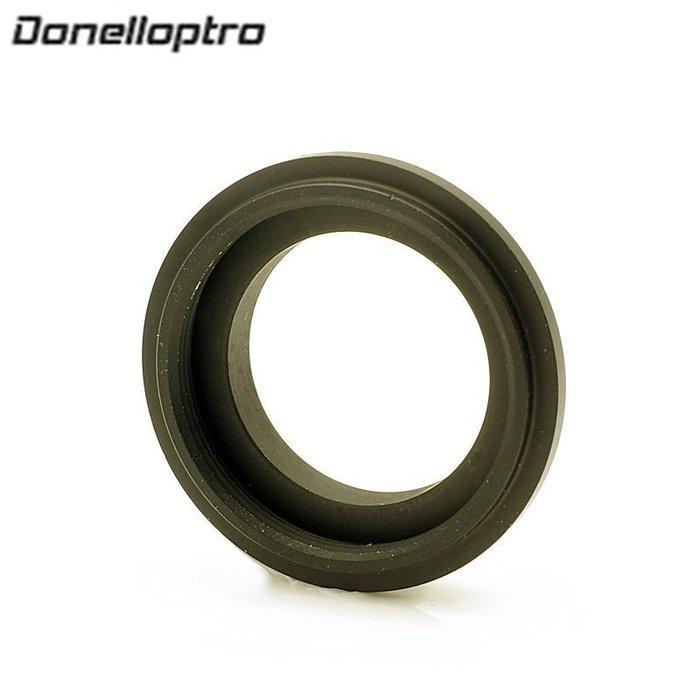 又敗家Donell台灣製造Nikon眼杯方轉圓DK-22眼罩轉接環轉成DK-17M放大器DK17轉接器,可與尼康DK-3眼罩DR-3眼罩搭配使用DK3 DR3