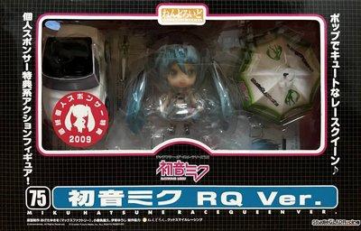 日本正版 GSC 黏土人 初音未來 RQ 2009 白色 模型 公仔 日本代購