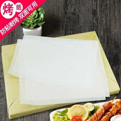 橙子的店 27*36厘米長方形烤肉紙 韓式燒烤紙 無煙紙上烤肉用紙 500張