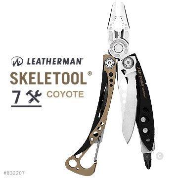 ''電筒魔'' Leatherman Skeletool 狼棕款工具鉗 #832207