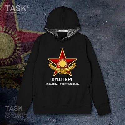 TASK 哈薩克斯坦Kazakhstan國家陸軍連帽衛衣加絨運動外套