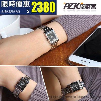 〖皮藏客〗LLL 7PZK KXO 1589 潮流時尚網紅小方表手錶女表防水鋼帶復古方形表